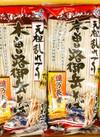 木曽路御岳そば 138円(税抜)