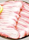 国産豚肉バラお好み焼用 680円(税抜)