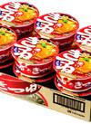 赤いきつね 1,166円(税込)