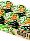 緑のたぬき 1,166円(税込)