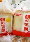 朝の笑顔食パン 69円(税抜)