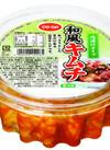 和風キムチ 248円(税抜)