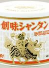 創味シャンタンDELUXE 498円(税抜)