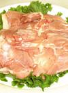 若鶏もも肉(唐揚げ・水煮用) 128円(税抜)