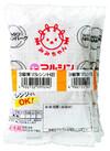 ハンバーグ3個束 198円(税抜)