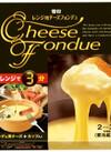 レンジ用チーズフォンデュ 398円(税抜)