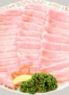 国産豚肉ローススライス 680円(税抜)