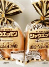 シャウエッセン 322円(税込)