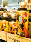 すき焼きのたれ 258円(税抜)