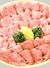国産豚肉カタロース切り落し 680円(税抜)