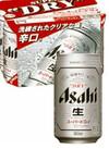 スーパードライ 1,048円(税抜)
