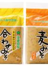 合わせみそ・麦みそ 203円(税込)