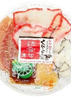 くじら3種セット(解凍) 438円(税抜)