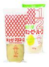 マヨネーズ350g ハーフ300g 128円(税抜)