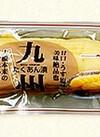 九州一本たくあん 139円(税抜)