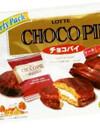 チョコパイパーティーパック 238円(税抜)
