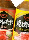 焼肉のたれ各種 107円(税込)