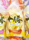 十勝バタースティック 158円(税抜)