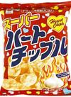 ハートチップル 69円(税抜)
