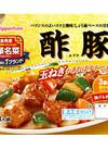中華名菜・酢豚の具 237円(税抜)