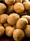 馬鈴薯 128円(税抜)