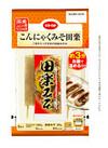 こんにゃく みそ田楽 たれ付 68円(税抜)