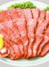 国産牛バラ焼肉用(交雑種) 398円(税抜)
