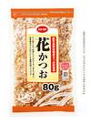 花かつお 178円(税抜)