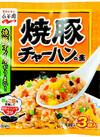 チャーハンの素 68円(税抜)