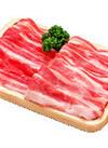 豚ばらうす切り 148円(税抜)
