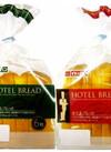 ホテルブレッド 118円(税抜)
