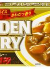 ゴールデンカレー 中辛 148円(税抜)