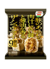 ザ・シュウマイ 277円(税抜)
