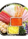 手巻き寿司ねたセット 1,080円(税抜)