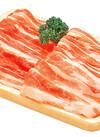 豚肉冷しゃぶ用(バラ肉) 158円(税抜)