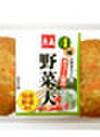 野菜天 90円(税抜)