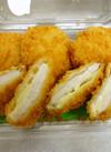 カマンベール入りチーズチキンカツ 270円(税込)