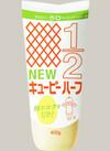 ハーフ 158円(税抜)