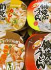 鍋焼うどん 88円(税抜)