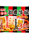 ぷち歌舞伎揚げアソート 238円(税抜)
