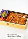 厚切り豚肉の八丁味噌焼重 450円(税抜)