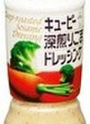 ごまドレッシング 148円(税抜)