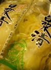 白菜漬 79円(税抜)