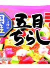 五目ちらし 198円(税抜)
