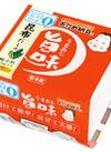 おかめ旨味納豆 68円(税抜)