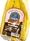 プレシャスバナナ 97円(税抜)