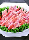 若鶏チキンスペアリブ(手羽中)(解凍) 108円(税抜)