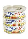 シーチキンLフレーク 297円(税抜)