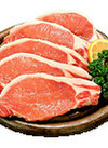 豚ロース肉カツ用 111円(税抜)