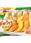 ばかうけアソート 199円(税抜)